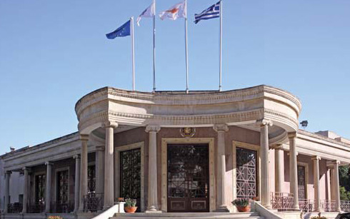 Town Hall of Nicosia